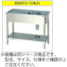 マルゼン 一槽水切付シンク(304ブリームシリーズ) BSM1X-157RN【代引き不可】【流し】【業務用シンク】【ステンレスシンク】【流し台】【厨房用シンク】