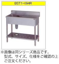 マルゼン 一槽台付シンク(430ブリームシリーズ) BST1-104R【代引き不可】【流し】【業務用シンク】【ステンレスシンク】【流し台】【厨房用シンク】