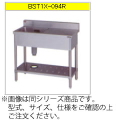 マルゼン 一槽台付シンク(304ブリームシリーズ) BST1X-104L【代引き不可】【流し】【業務用シンク】【ステンレスシンク】【流し台】【厨房用シンク】