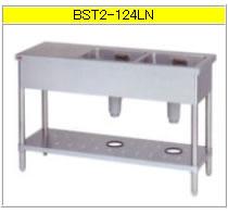 マルゼン 二槽台付シンク(430ブリームシリーズ) BST2-124LN【代引き不可】【流し】【業務用シンク】【ステンレスシンク】【流し台】【厨房用シンク】