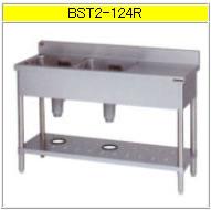 マルゼン 二槽台付シンク(430ブリームシリーズ) BST2-124R【代引き不可】【流し】【業務用シンク】【ステンレスシンク】【流し台】【厨房用シンク】