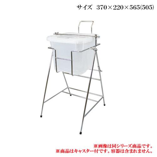 超人気の #10用 SK-16 キャスター付【き】:OPEN バッグインコンテナー ステンレス缶スタンド キッチン-DIY・工具
