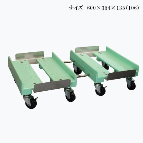 BICキャリー 2列タイプ トラッシュペール45L用【代引き不可】