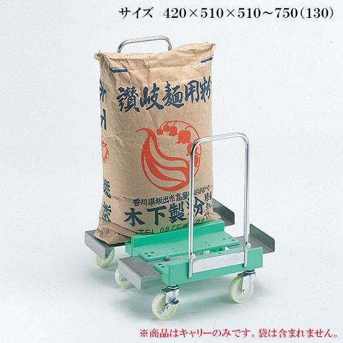 超歓迎された 袋キャリー キッチン 2袋用【き】:OPEN-DIY・工具