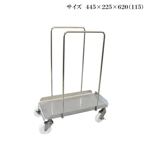 オールステンレス 袋キャリー ステンレス304【代引き不可】