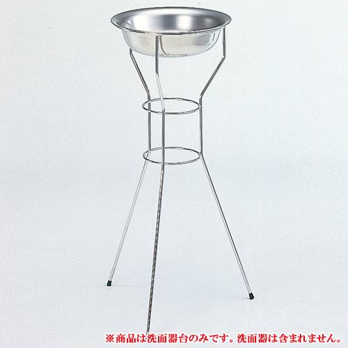 ステンレス洗面器台【代引き不可】