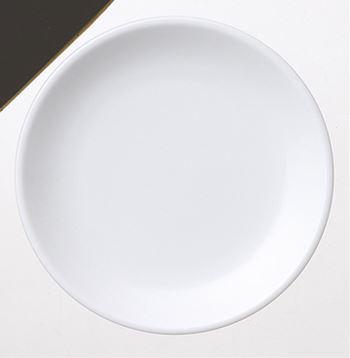 若者の大愛商品 ■30コセット■15cm皿■30コセット■, 和装ジュエリー:027d0b5c --- mokodusi.xyz