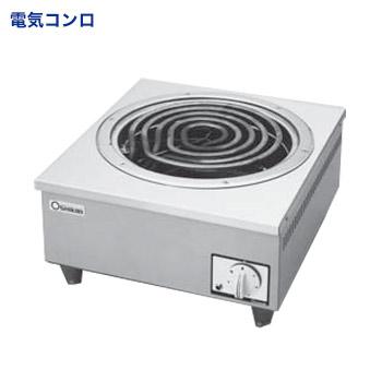 電気コンロ OEC-40P【代引き不可】