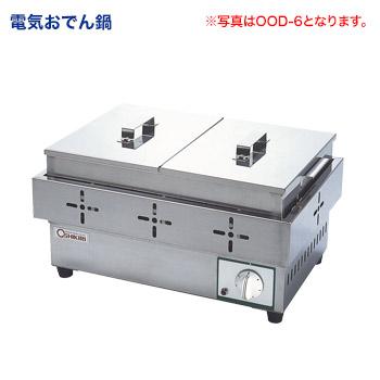 超定番 押切の技術が 買い取り 理想的な熱効率を生み出しました 電気おでん鍋 OOD-8 8つ切 代引き不可