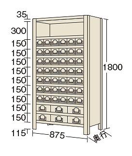 物品棚KW型 KW1111-48【代引き不可】