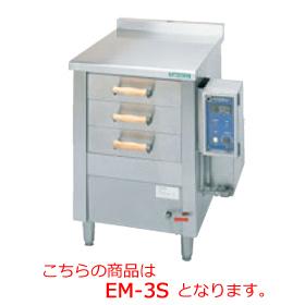 タニコー 電気式引出型蒸し器 EM-3S(引出3ヶ)【代引き不可】【業務用蒸機】【業務用むし器】