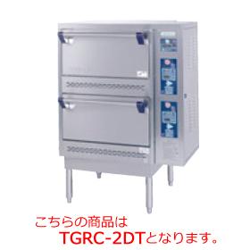 タニコー ガス式立体炊飯器 TGRC-3DT【代引き不可】【業務用 炊飯器】【ガス炊飯機】【3段式】【7kg×3段】【予約タイマー】