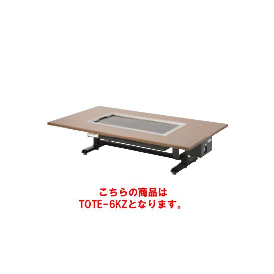 タニコー お好み焼きテーブル 電気式 TOTE-6MZ【代引き不可】【業務用】【グリドル】【鉄板焼用品】