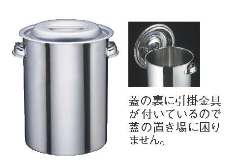 モリブデン深型タンク(手付) 24cm 【モリブデン製キッチンポット】【業務用保存容器】【業務用】