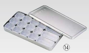 MA18-8検食容器 B型(大3個・小12個入)【ステンレス製検食容器】【18-8ステンレス】【MA】【業務用】