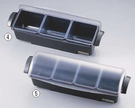 サンジャマー コンジメントセンター4ヶ入 BD4004 【薬味容器】【薬味入れ】【業務用保存容器】【SANJAMAR】【業務用】
