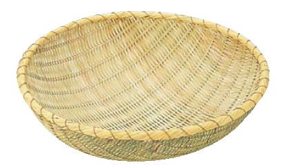 竹製 揚ざる 51cm【竹製ざる】【業務用かご】【業務用ザル】【水切り】【業務用】