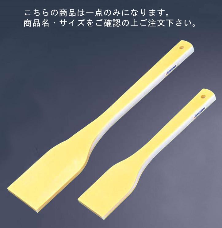 ハイテク・角スパテラ 50cm SPS-50【へら】【スパチュラ】【業務用】