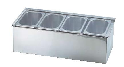 コールド コンディメントディスペンサー 1/9 3ヶ入 【薬味容器】【薬味入れ】【業務用保存容器】【SANJAMAR】【業務用】