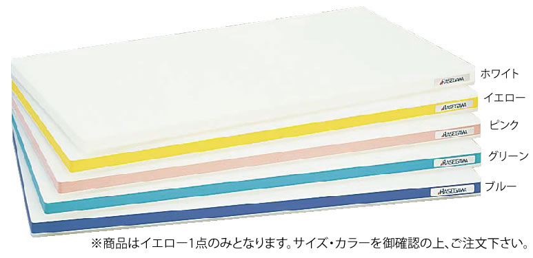ポリエチレン・かるがるまな板標準 600×300×H20mm Y【真魚板】【いずれも】【チョッピング・ボード】【業務用】