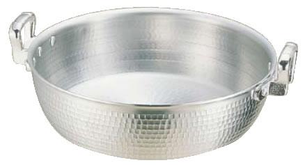 アルミDON 打出揚鍋 45cm【アカオアルミ】【天婦羅鍋】【てんぷら鍋】【業務用】