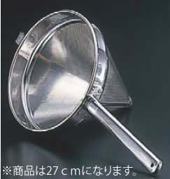 UK18-8スープ漉し 27cm【出汁コシ】【笊】【フィルター】【業務用】