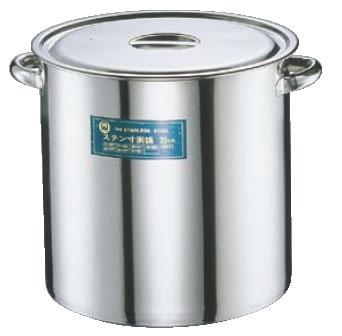 SA18-8 寸胴鍋(目盛付) 33cm【ステンレス寸胴鍋】【業務用鍋】【Ω18-8】【業務用】