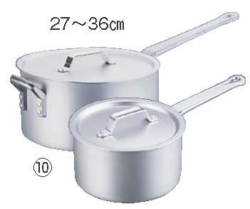 アルミ SS21片手鍋(目盛付) 33cm【アルミ片手鍋】【業務用鍋】【アルマイト加工】【SS21】【業務用】