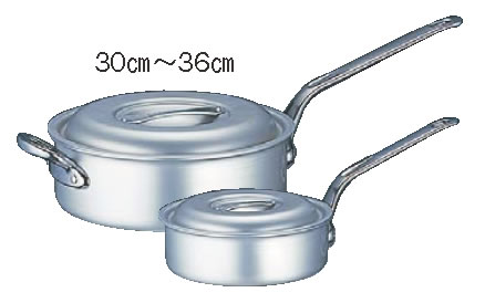 アルミ マイスター片手浅型鍋 36cm【アルミ片手鍋】【業務用鍋】【MYSTAR】【業務用】