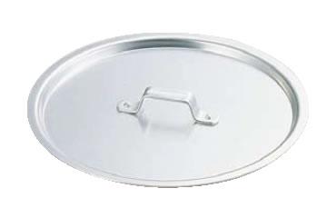 SA円付鍋用アルミ蓋 60cm用【アルミ鍋蓋】【業務用鍋蓋】【業務用】