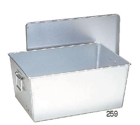 アルマイト 給食用パン箱深型(蓋付) 257 (45個入) 【アルマイト給食用パン箱】【アルマイト】【業務用】