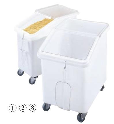 【代引き不可】【材料容器】【業務用保存容器】【CAMBRO】【業務用】【粉入れ】【小麦粉】 スラントップ イングリーディエント・ビン IBS27 キャンブロ
