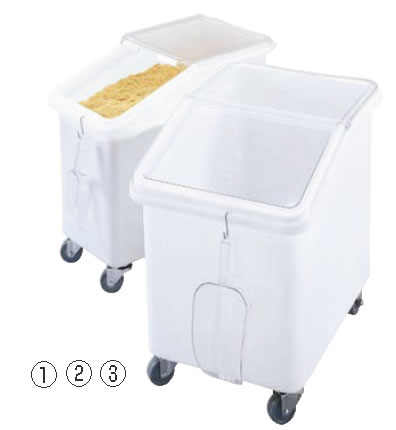 キャンブロ イングリーディエント・ビン スラントップ IBS37 【代引き不可】【材料容器】【業務用保存容器】【CAMBRO】【業務用】【粉入れ】【小麦粉】