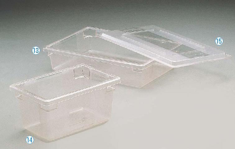 ポリカーボネイトフードストレッジボックス 3308【ポリカーボネイト製フードストレッジボックス】【業務用保存容器】【Rubbermaid】【業務用】