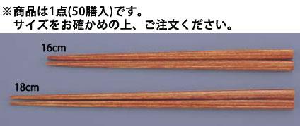 木箸 京華木 チャンプ (50膳入) 19.5cm【木製】【ハシ】【はし】【業務用】