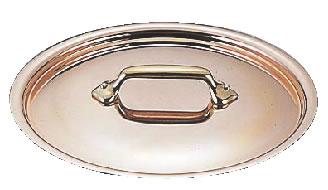 モービルカパーイノックス鍋蓋 6530.12 12cm用【銅鍋蓋】【mauviel】【業務用】