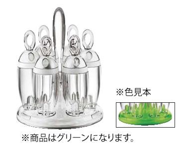 グッチーニ スパイスラック 1681.0044 グリーン【調味料入れ】【調味料ストッカー】【業務用】