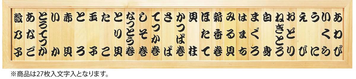 白木 メニュー額 HM-180 (27枚入) 文字入【代引き不可】【メニュー額】【業務用】