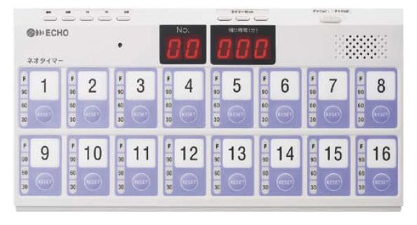 ネオタイマー NT-100A【代引き不可】【コールシステム】【業務用】