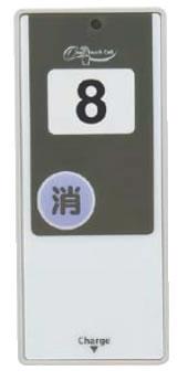 ワンタッチコールシステム 受信機 WRE【コールシステム】【業務用】