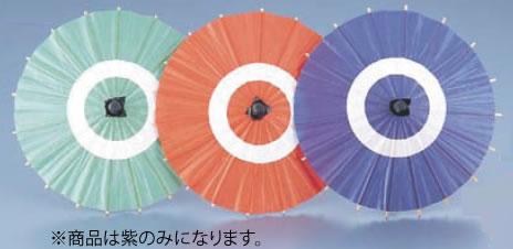 蛇ノ目傘 B(100入) 中 紫【飾り傘】【業務用】