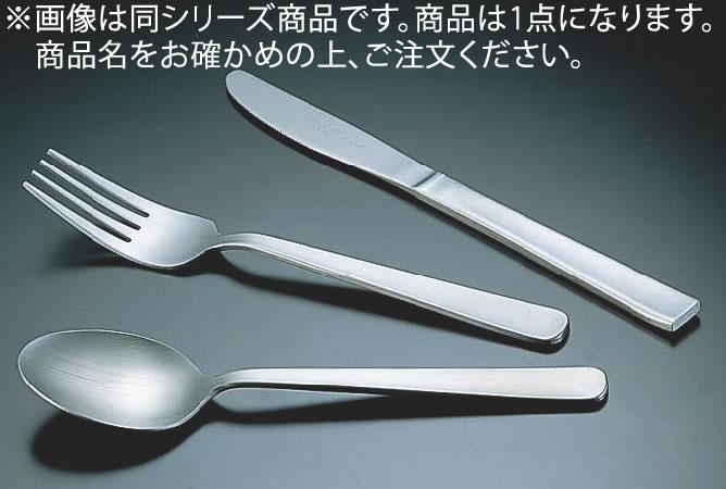 エコクリーン 13-0ライラック テーブルナイフ(刃付)