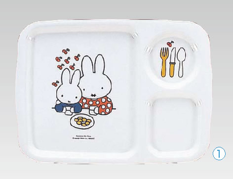メラミンお子様食器 「ミッフィー」 角ランチ皿 CM-128