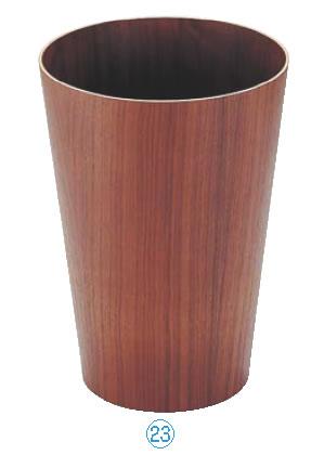木製 ルーム用ゴミ入れ(ウォールナット) 905WN【ダストボックス】【くず入れ】【屑入れ】【クズ入れ】【ゴミ箱】【業務用】
