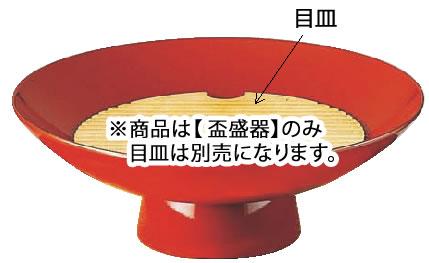 盃盛器 朱 (目皿別売) 51163230 尺5【料理演出用品】【業務用】