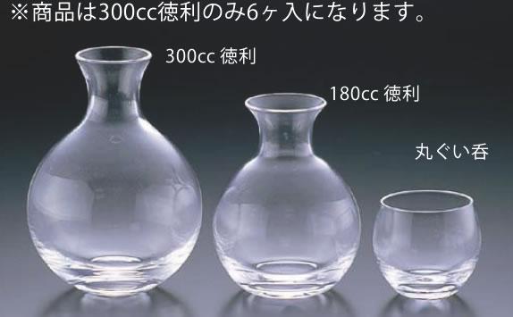 丸徳利 No.6・300cc (6ヶ入) D26-44【とっくり】【徳利】【業務用】