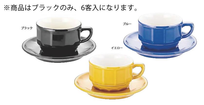アピルコ フローラティーカップ&ソーサー(6客入) PTFL T FL ブラック【APILCO】【コーヒーカップ】【コーヒーコップ】【ティーカップ】【ティーコップ】【紅茶カップ】【業務用】