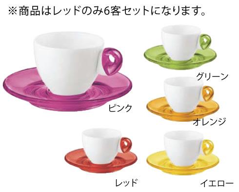 グッチーニ エスプレッソカップ6客セット 2232.0365 レッド【guzzini】【コーヒーカップ】【コーヒーコップ】【ティーカップ】【ティーコップ】【紅茶カップ】【業務用】