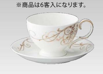 ボーンチャイナ カップ&ソーサー 6客入 50787C・S/4698【Noritake】【ノリタケ】【コーヒーカップ】【コーヒーコップ】【ティーカップ】【ティーコップ】【紅茶カップ】【業務用】