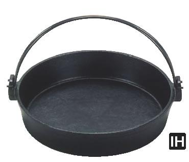 (S)鉄 すきやき鍋 ツル付(黒ぬり) 20cm